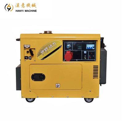 5.5kw 10kw Gasoline Silent Generator Food Cart Supplies
