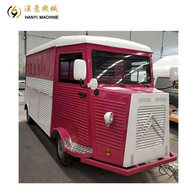 New Style Retro Style Food Truck Catering Foodtruck